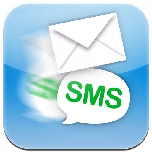 О чем было первое в мире sms отправленное ровно 25 лет назад